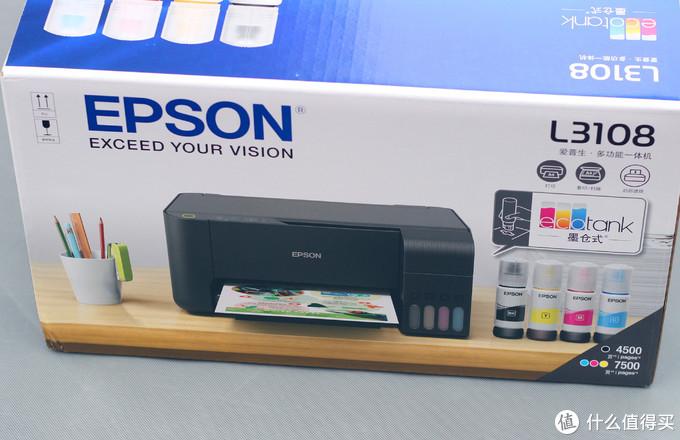 家有熊孩子必备利器——EPSON L3108家庭作业打印好帮手