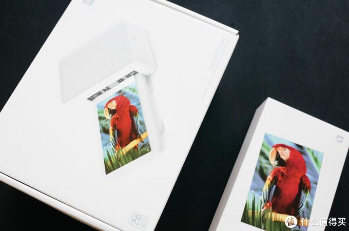打印机和相纸包装盒