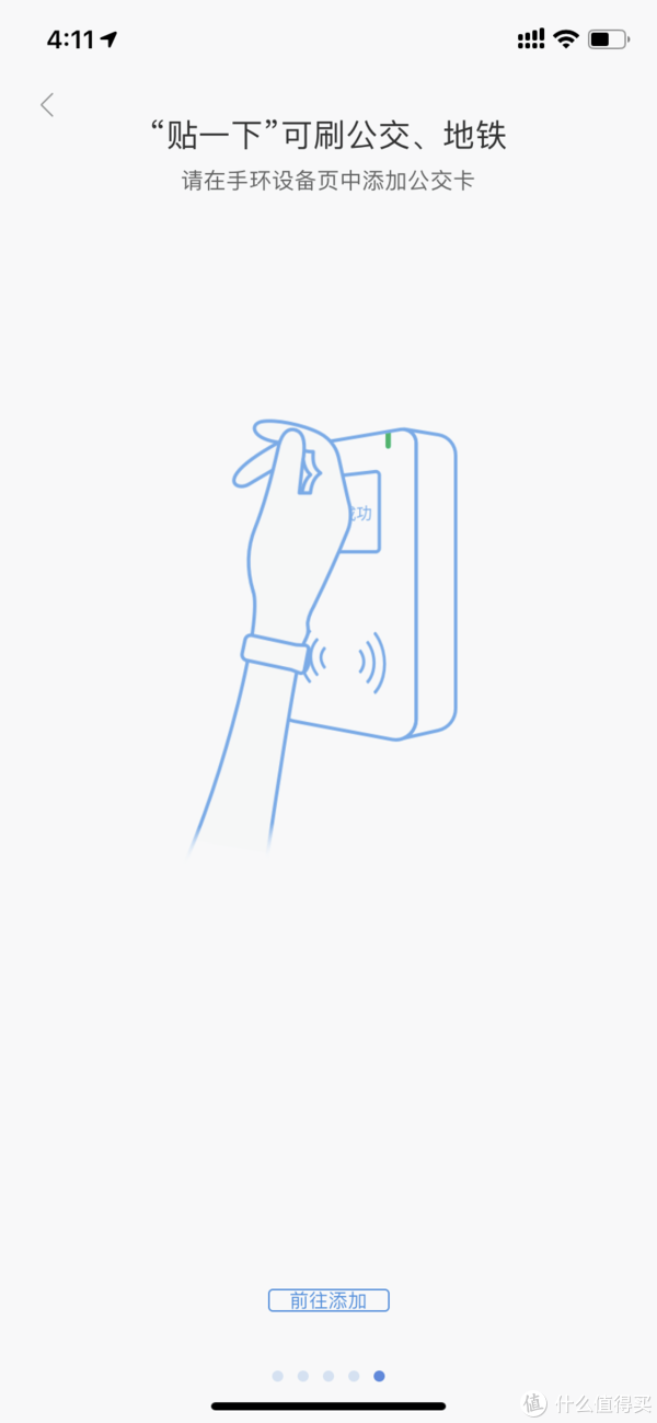 大了不是升级——小米手环3 NFC版开箱