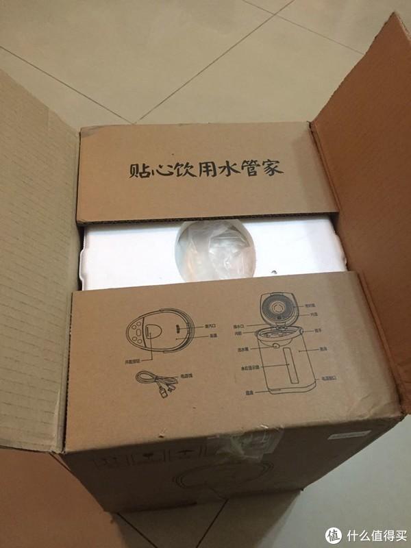 美的电热水瓶sp50colour201开箱