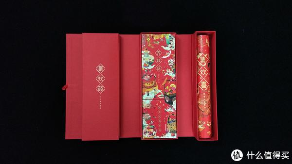 兼顾美学与中国风,《年在一起》让我们过年更有味