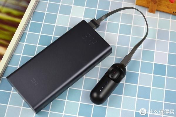 不愧是小米生态链产品,ZMI 紫米 Aura双向快充移动电源使用体验