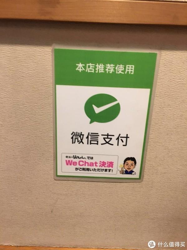 乐高乐园,我们来啦!——日本名古屋亲子4日游