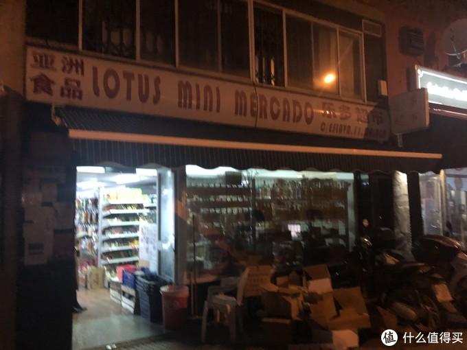 最大收获——找到中国超市,康师傅方便面1.5欧