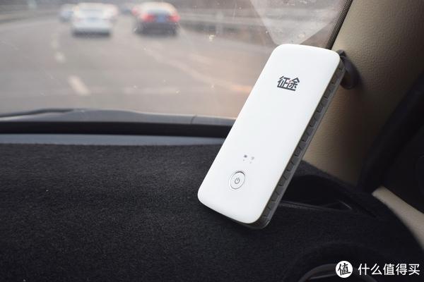 运营商流量套餐终结者,但不适合所有人的征途MiFi Plus随身WiFi