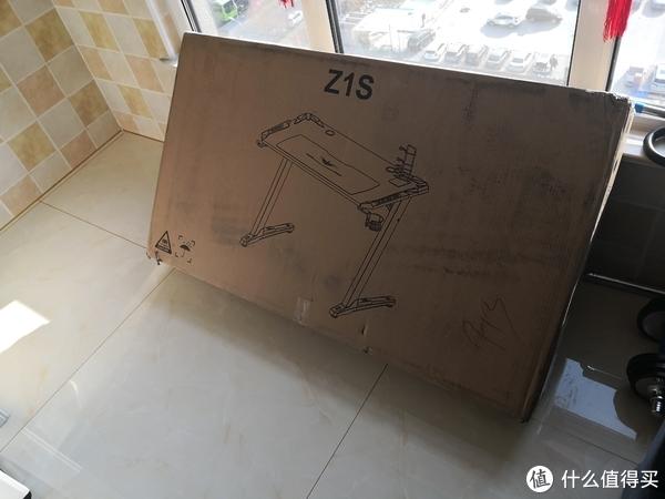 很大的一个盒子