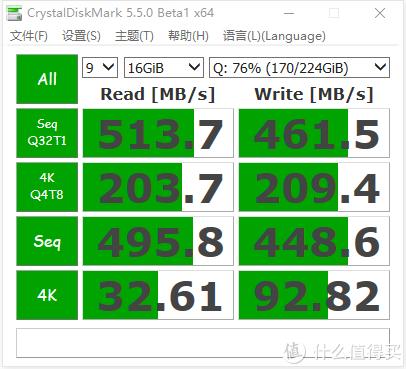 固态硬盘中的Redmi Note7 国科微主控 光威弈系列240G 二次开箱体验