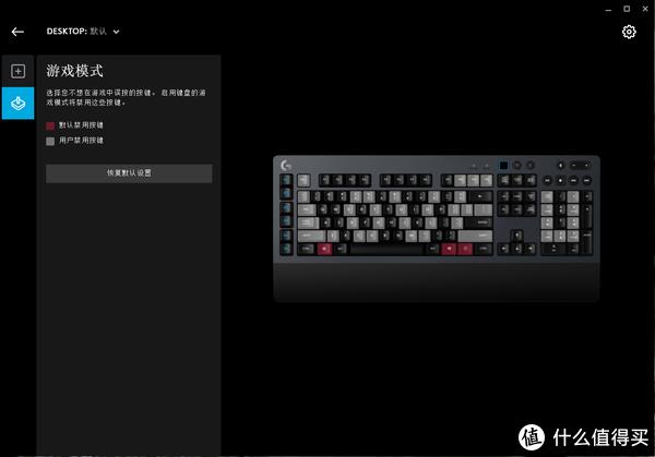 可以设置想锁定发的键,默认按下锁定按钮锁死win键和属性键
