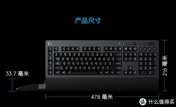 """罗技G613,机械键盘的""""奇形种"""""""