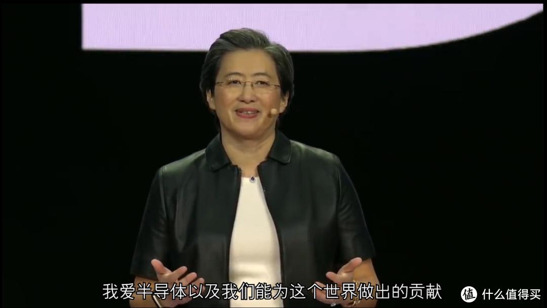 新CPU、新显卡?AMD YES?3分钟看完 CES 2019 AMD 演讲