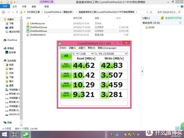 兼容市面上常见内存卡,并支持一拖四读取——奥睿科CRS31A读卡器
