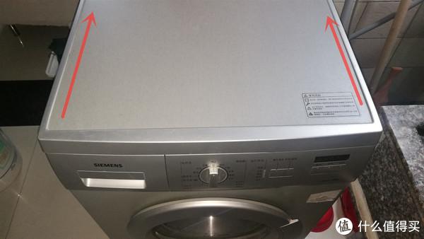SIEMENS西门子洗衣机维修记