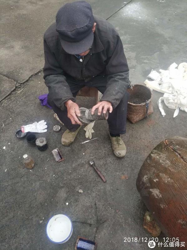 偶遇传统手工匠人-补缸匠
