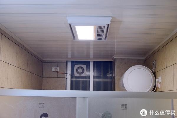 告别冬季洗澡时的刺骨寒意,亲测Yeelight智能浴霸PVC吊顶也能装