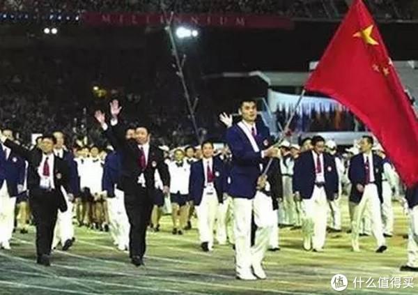 中国奥运代表队入场