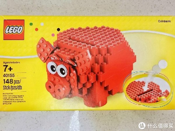 诸事如意,猪年好礼—乐高40155红猪存钱罐
