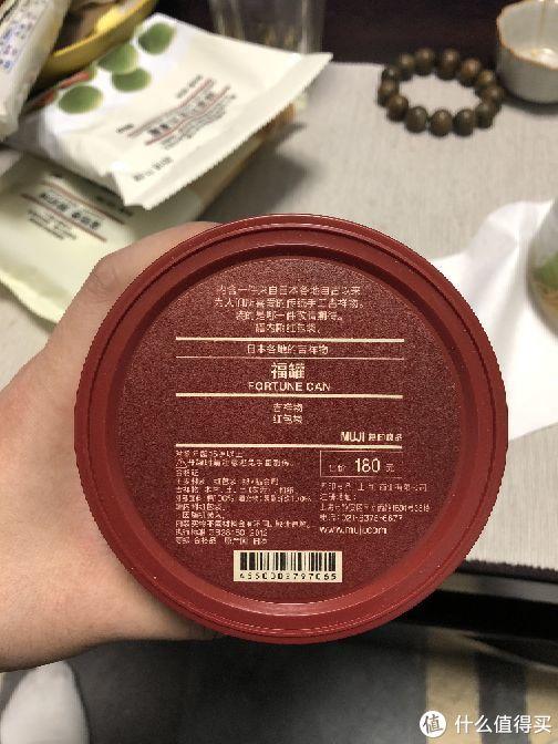 福缶到货-我的居家(baijia)男友二