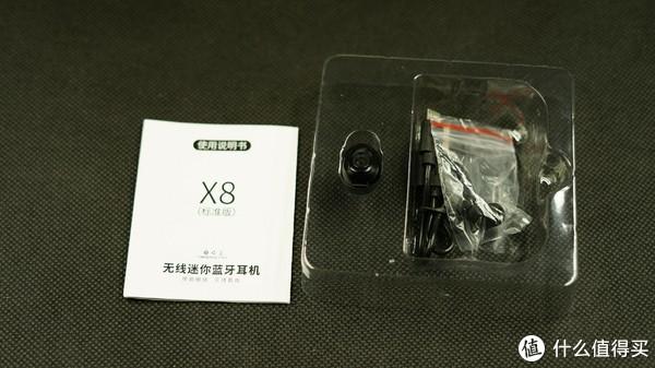 7.8元包邮的蓝牙耳机怎么样?看这个评测吧。