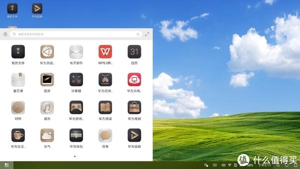 """尝试挑战""""轻系统""""来办公,EMUI Desktop使用体验分享"""