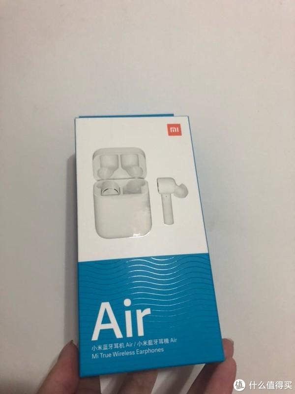 小米air蓝牙耳机399款开箱测评