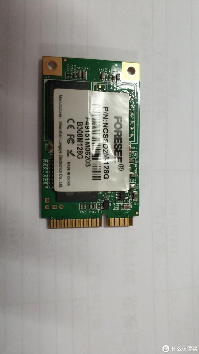 超薄机箱DQ77KB虚拟主机装机硬件篇
