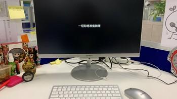 清华同方精锐Z1520v电脑购买理由(屏幕 设计 价格 内存)