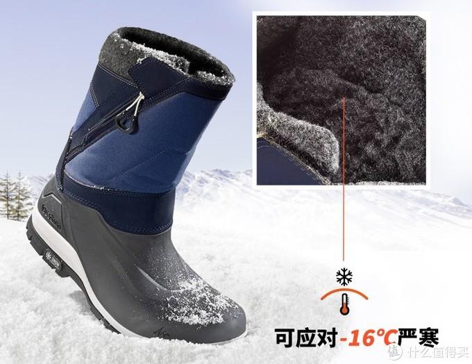 新年从头暖到脚:迪卡侬冬季单品推荐