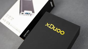 乂度 XD-05 耳机放大器开箱展示(尺寸|重量|面板|插头)