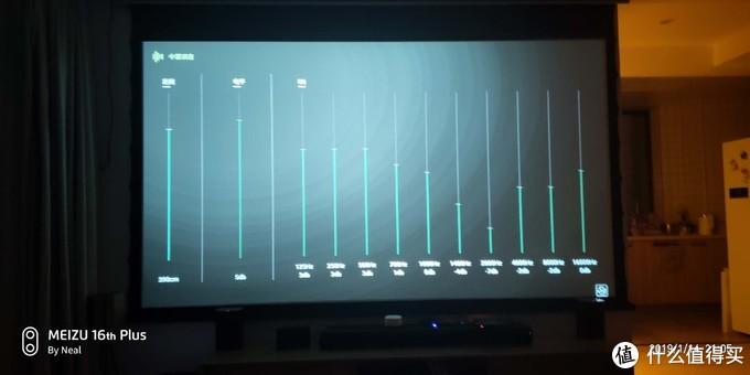 自掏腰包告诉你Starloop 5.1无线家庭影院值不值得买?