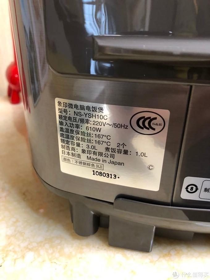 象印NS-YSH10C开箱使用测评