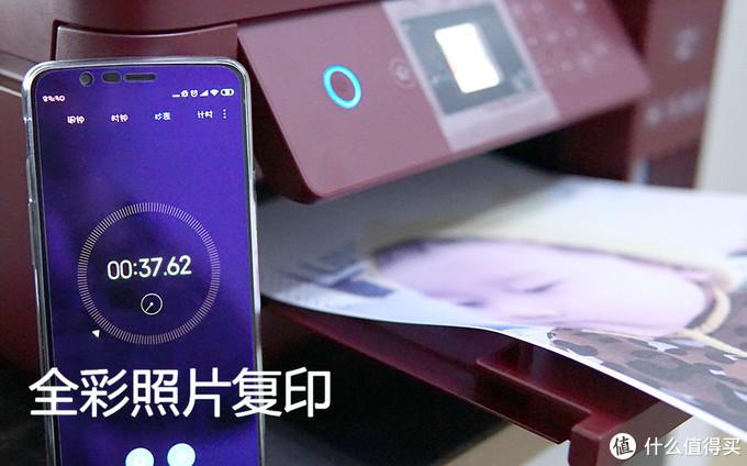 一体色彩全能王,打印扫描样样通——爱普生L4167墨仓式一体机