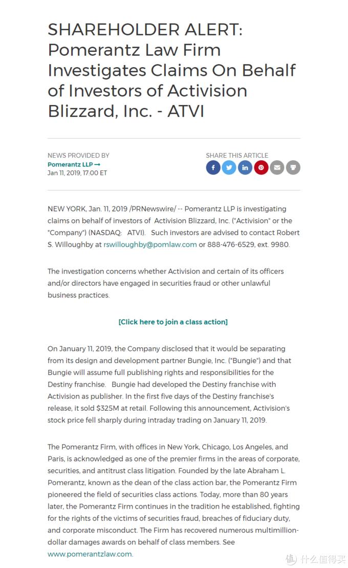 重返游戏:动视暴雪收到投资者发起的商业欺诈调查