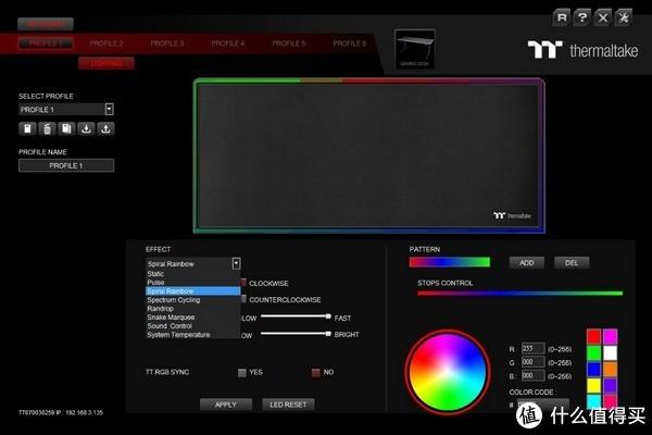 集成RGB灯效:Thermaltake 曜越 发布 Level 20 RGB Battlestation Gaming Desk 电脑桌