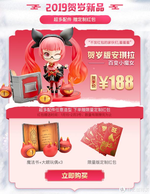 重返游戏:《王者荣耀》多款人气周边火热开卖!