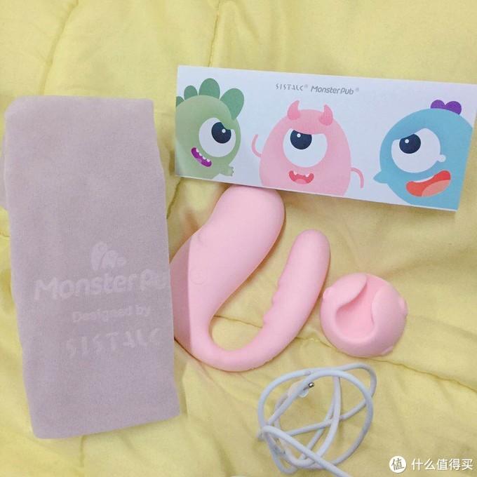 盒子内有怪兽君本体,怪兽王座,充电线,说明书,收纳袋,以及一张小贴纸。
