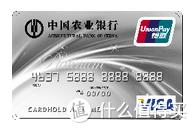 2019 五大行什么信用卡值得申