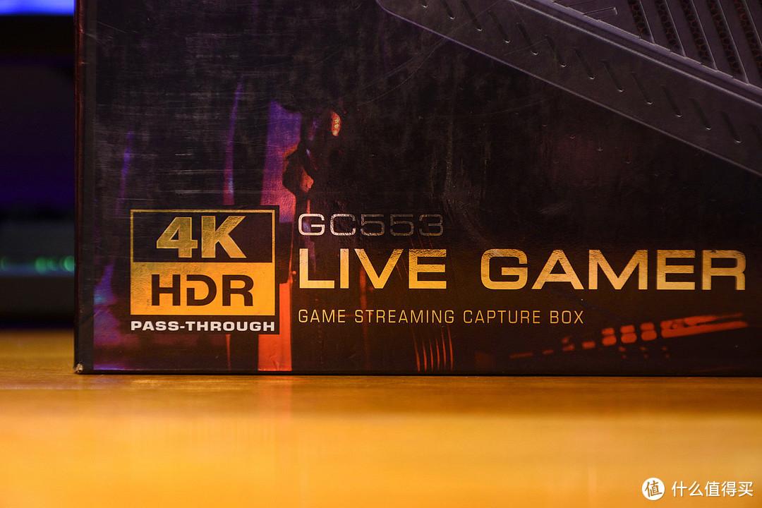 4K HDR PASS-THROUGH