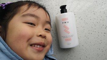 真香预警——香水级洗发水Pwubeauty 小苍兰无硅油香氛洗发水体验