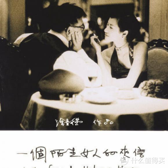 《一个陌生女人的来信》—最懂女性的作家诠释女性对爱情的执着