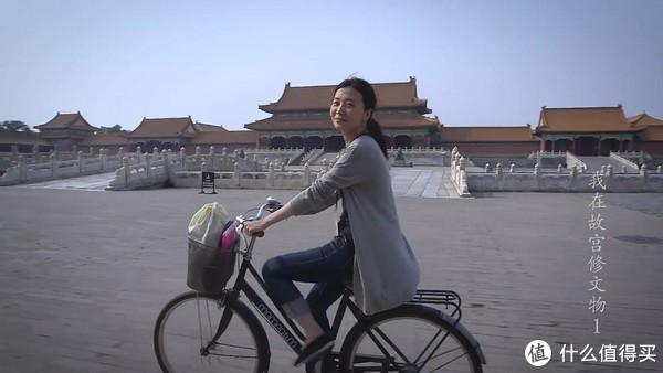 上一个在紫禁城内如此骑自行车的人应该是溥仪吧!