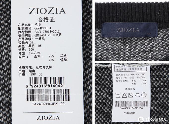 赵寅成和元彬的选择:韩国ZIOZIA个性男装