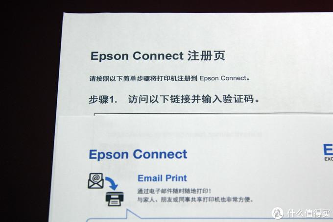 高颜值低成本多功能:适合学生族的爱普生墨仓式®L4167复印扫描彩色打印一体机