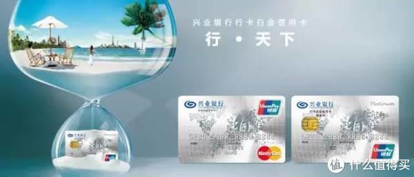 2018个人信用卡搭配报告