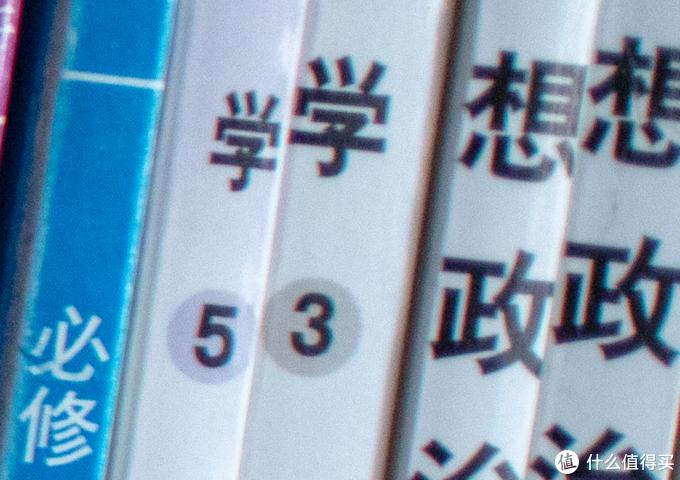 涨价也要买的佳能神饼:EF-M 22mm f/2