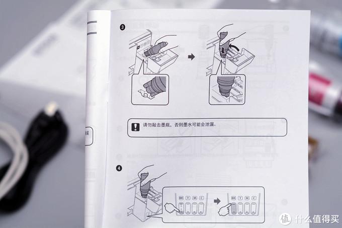 好嗨哟,好用、价实,爱普生L3117墨仓式多功能一体机众测体验