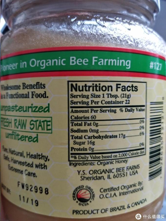 国产honey套路多,歪果honey水深也不浅,看我的歪果honey采购小小清单浅谈