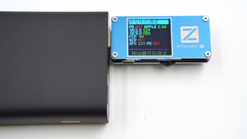 小米移动电源3使用总结(接口|功率|容量)