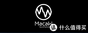 259元,还要啥自行车!Macaw T1000Pro蓝牙耳机使用测评