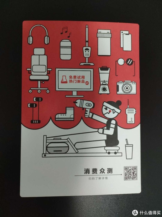 张大妈家的专属周边:什么值得买定制 2019年台历开箱晒单