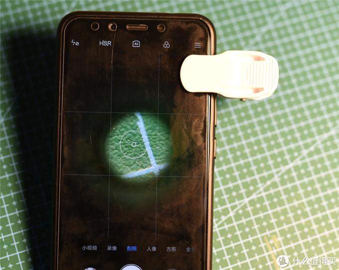 走进科学只花9.9元----白菜价60倍手机显微镜评测